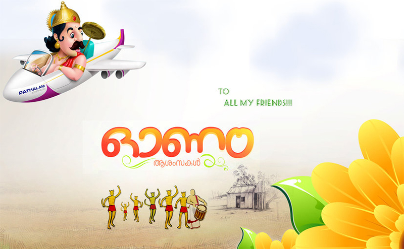 Happy Onam 2019 Image for Whatsapp