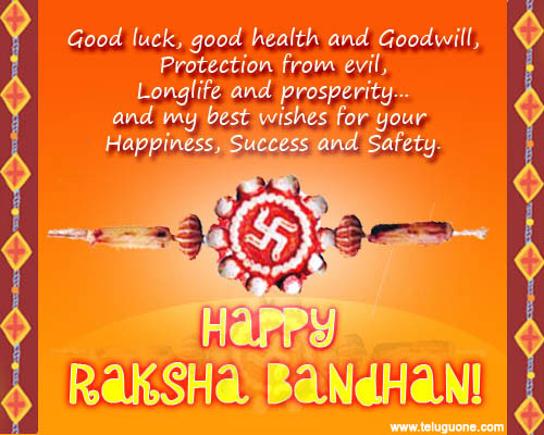 Raksha Bandhan 2017 Greeting Card