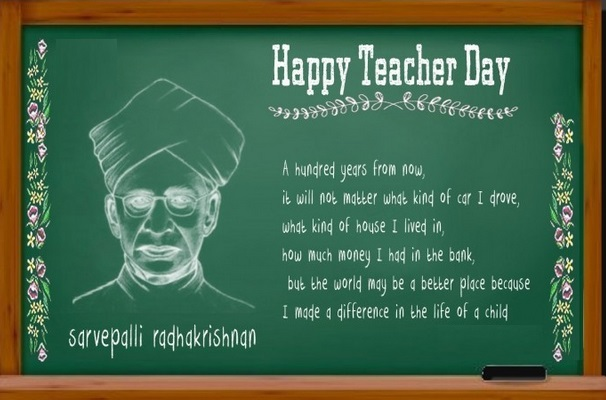 Teachers Day 2019 Image for Facebook
