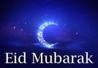 Bakra Eid Ul Adha Images