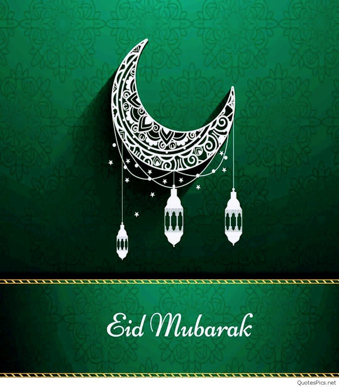 Bakra Eid Images for Whatsapp