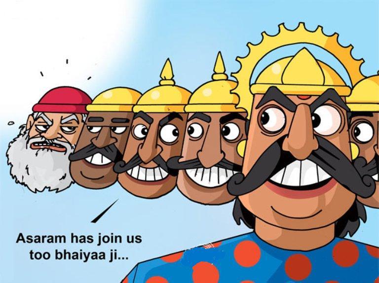 Dasara Ravan Cartoon MEME
