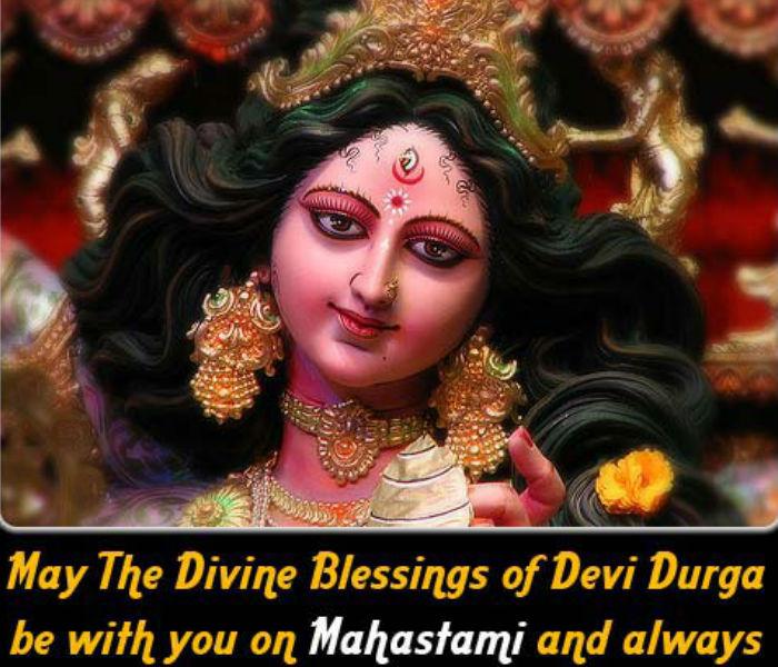 Durga Ashtami 2018 DP