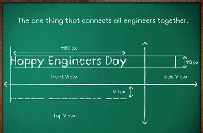 Engineer Day 2017 Images for Facebook
