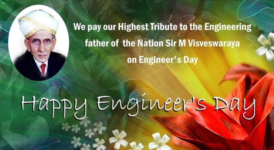 Engineer Day 2017 Wallpaper free download