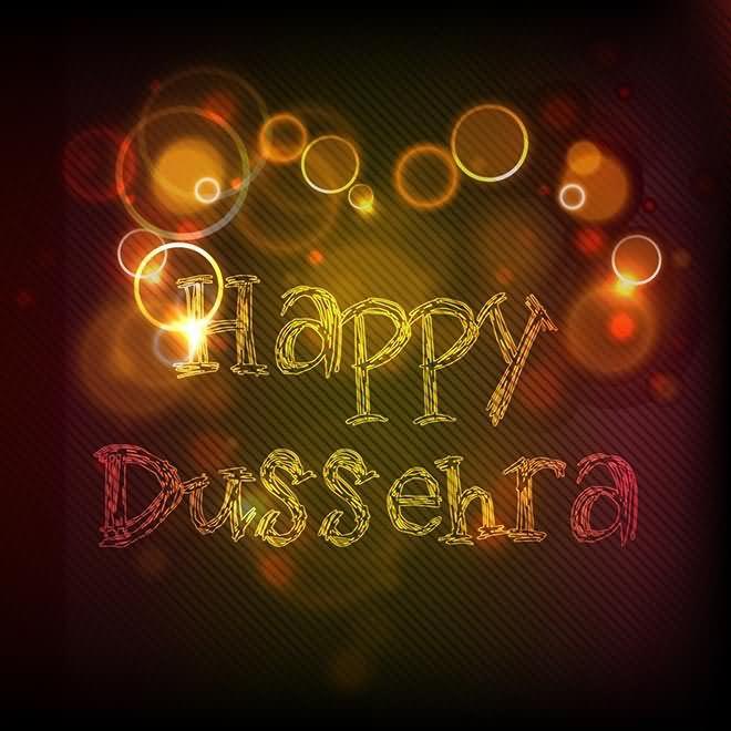 Happy Dussehra 2017 Whatsapp DP