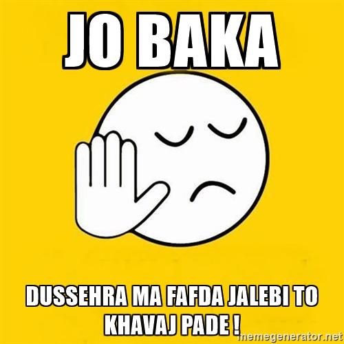 Happy Dussehra Funny MEME Image