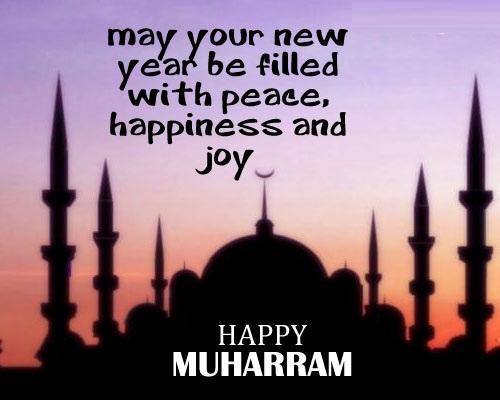 Happy Muharram 2017 Image