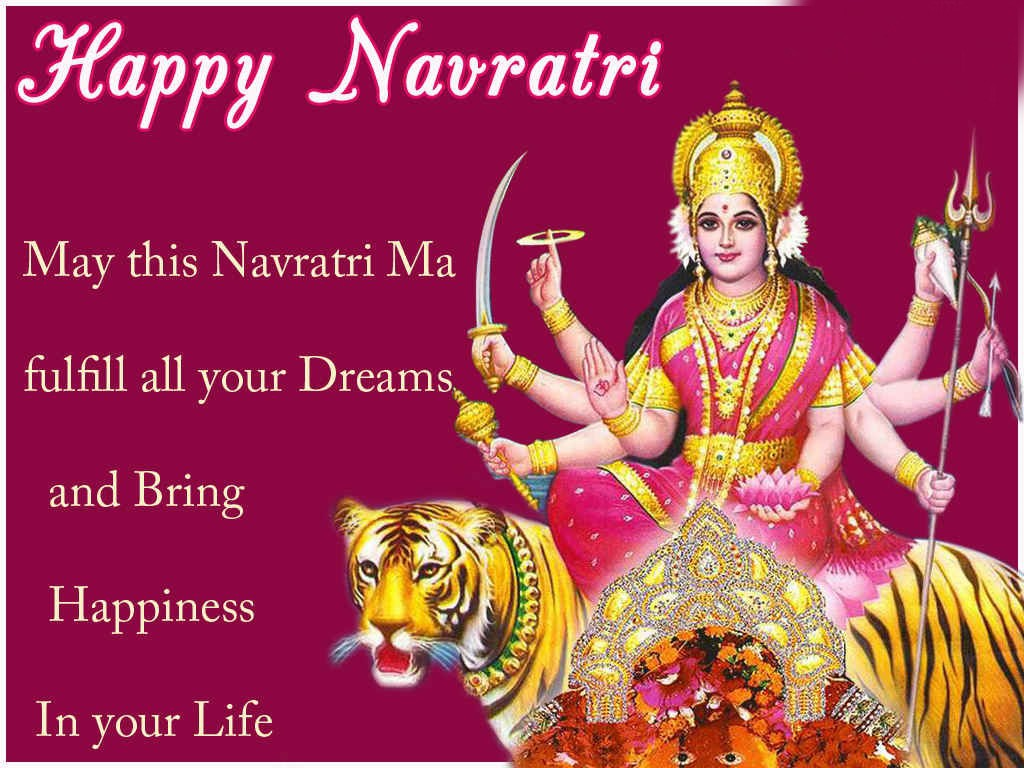 Happy navratri images gif wallpapers photos banners happy navratri images gif wallpapers photos banners pics for whatsapp dp 2018 m4hsunfo