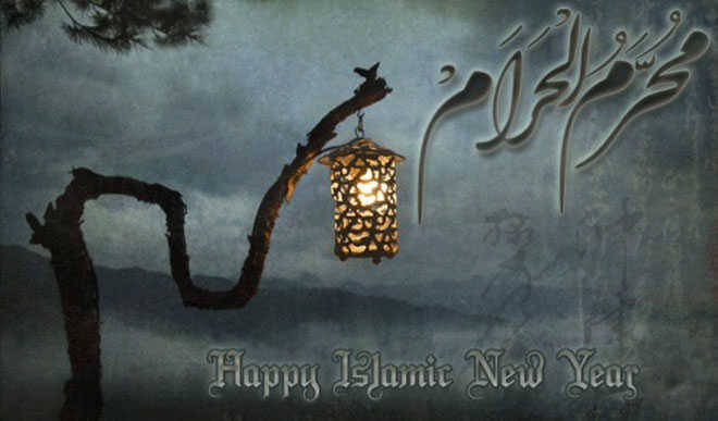 Islamic New Year Images, GIF, Wallpapers, Photos & Pics ...
