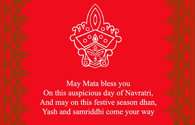 Maa Durga Puja Wishes, Messages, Whatsapp Status, SMS