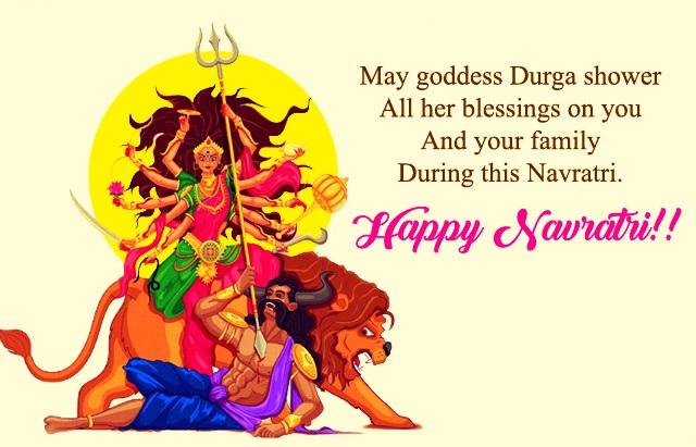 Maa Durga Puja Wishes in Hindi