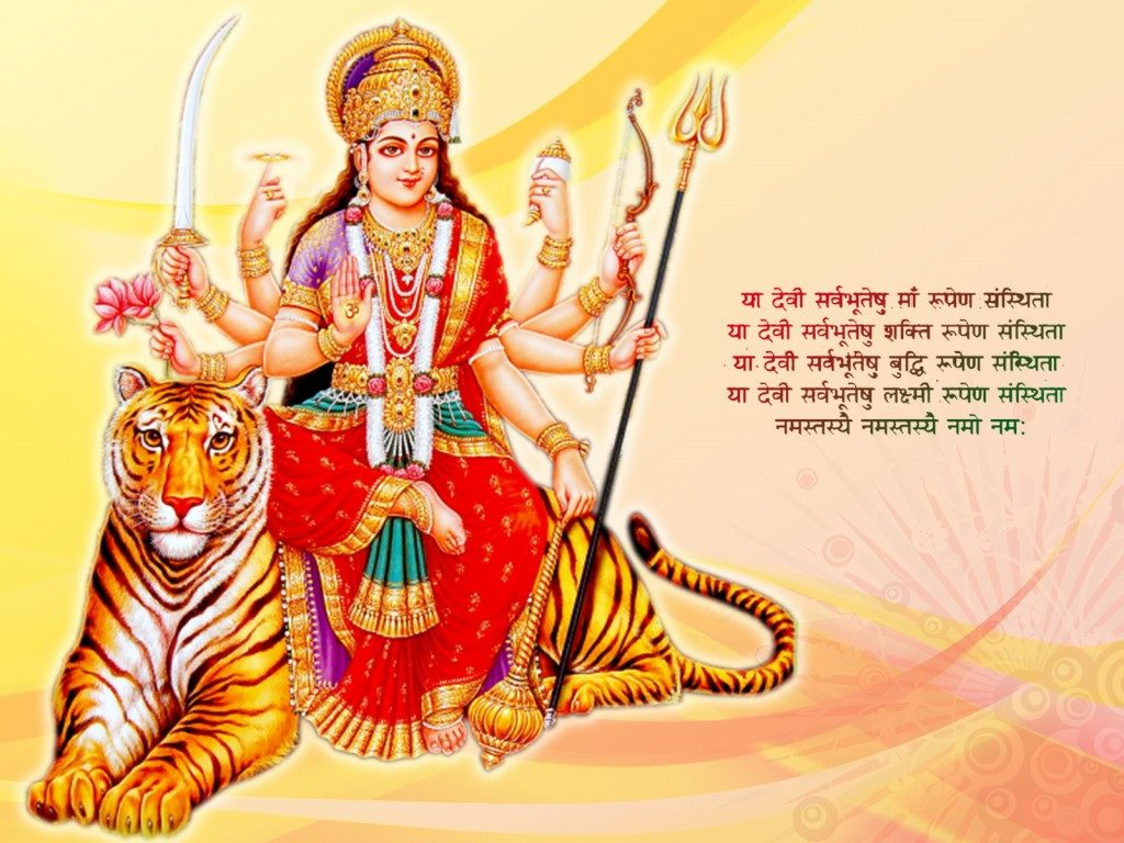 Maha Durga Ashtami 2018 Wishes