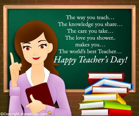 Teachers Day 2017 Card free