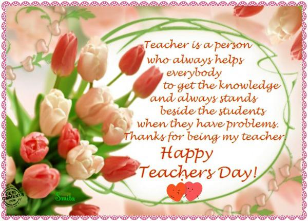 Teachers Day 2019 Card