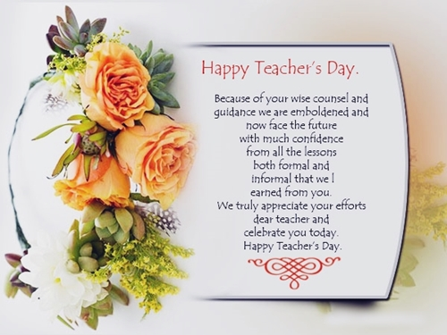 Teachers Day 2017 Gift Card with Greetings