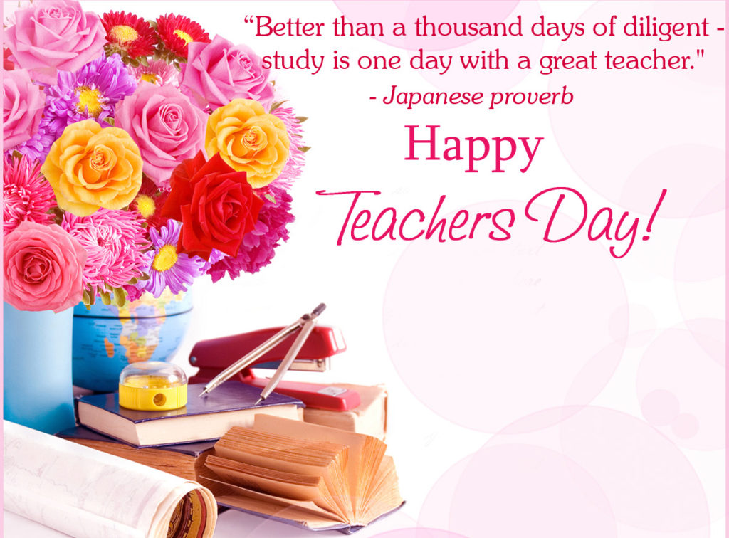 Teachers Day 2017 Greeting Card