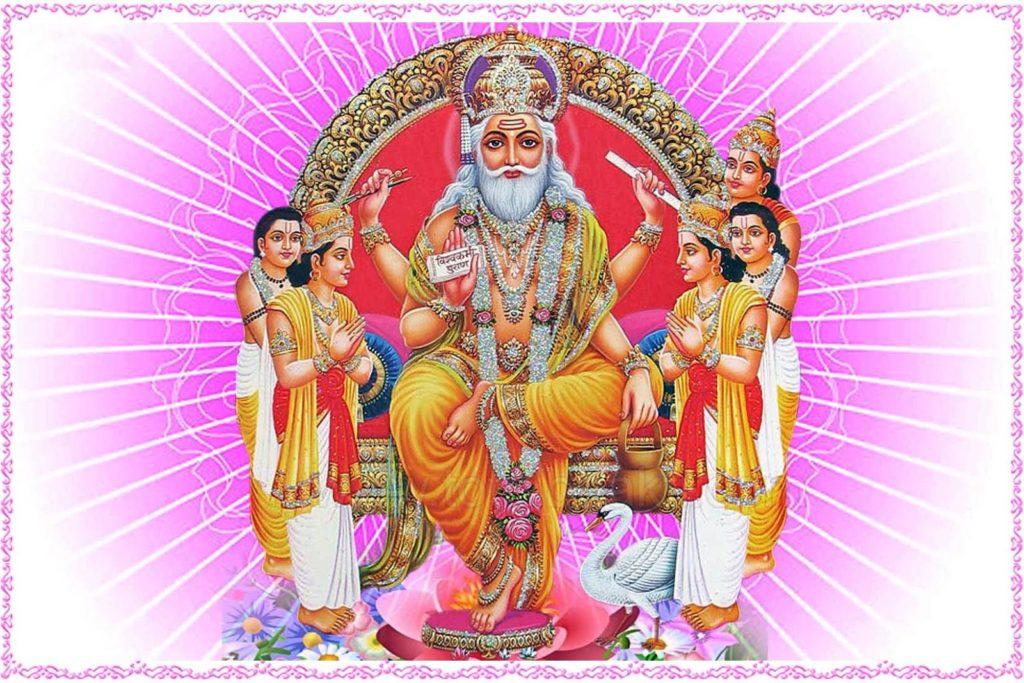 Vishawakarma Jayanti DP