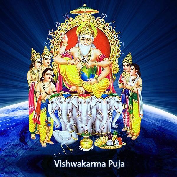Vishwakarma Puja 2017 Pics