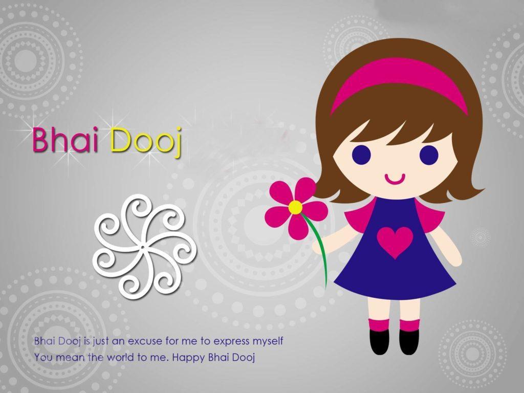 Bhai Dooj 2021 DP for Whatsapp