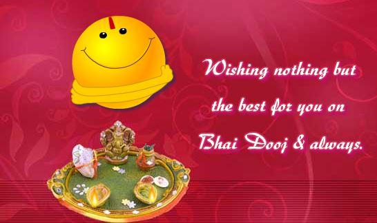 Bhai Dooj 2021 Greeting Cards for Brother