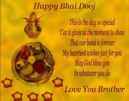 Bhai Dooj 2021 Greeting Cards for Sister