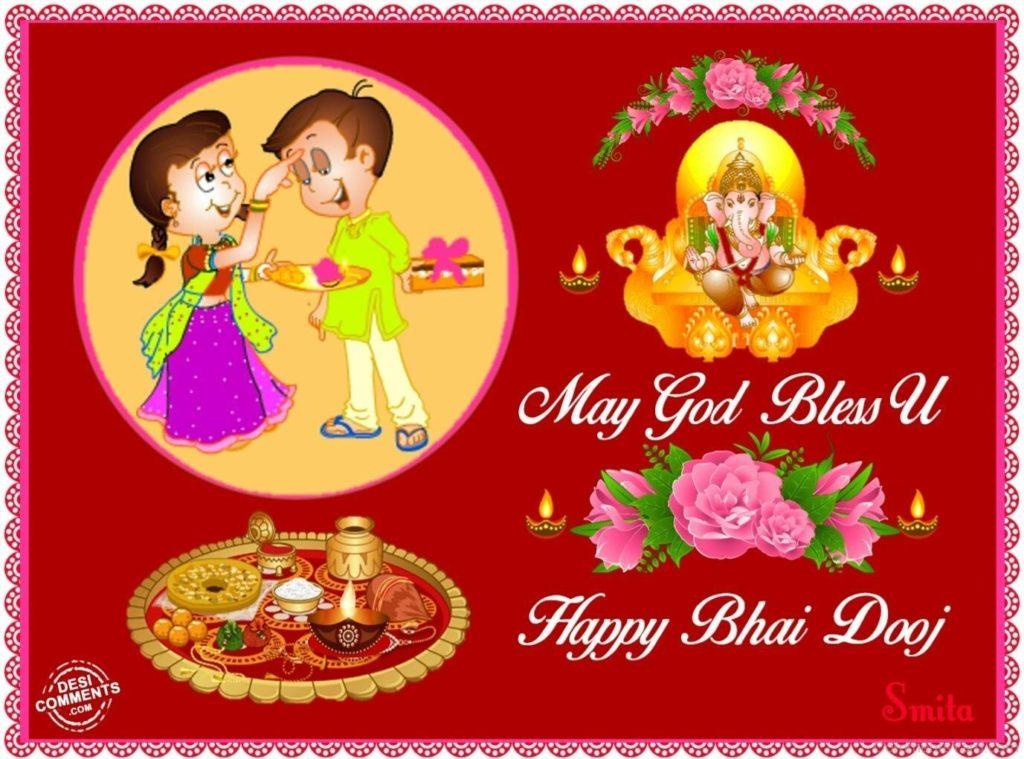 Bhai Dooj 2021 Image for Facebook