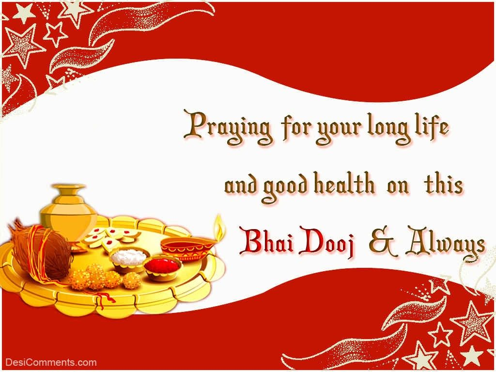 Bhai Dooj 2021 Image for Sister