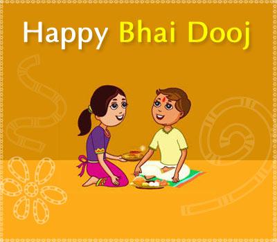 Bhai Dooj 2021 Whatsapp DP