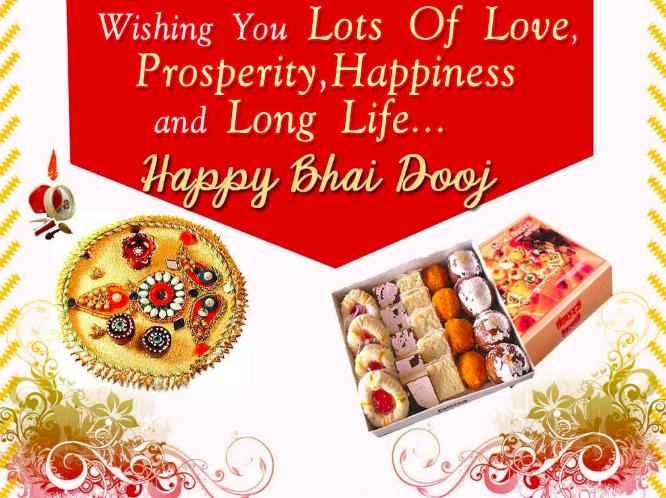 Bhai Dooj 2021 Greetings