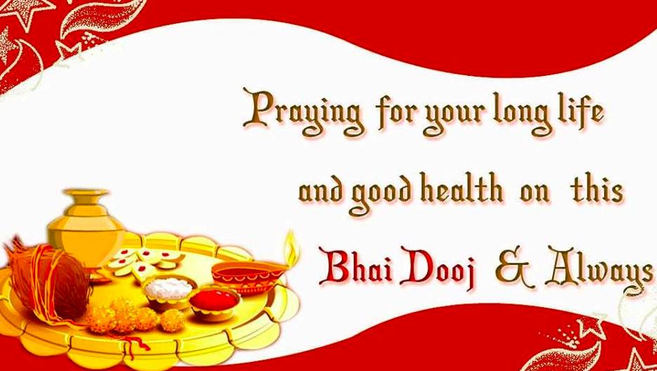 Bhai Dooj 2021 Wishes