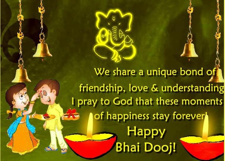 Bhai Dooj DP