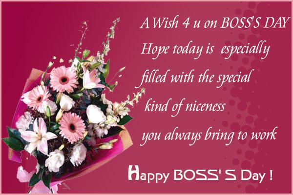 Boss Day Image