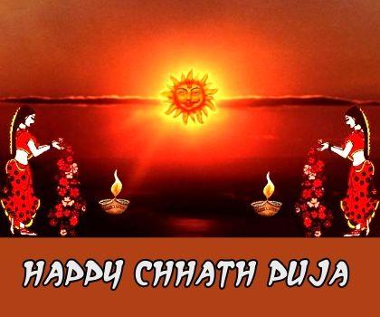 Chhath Puja 2018 Whatsapp DP