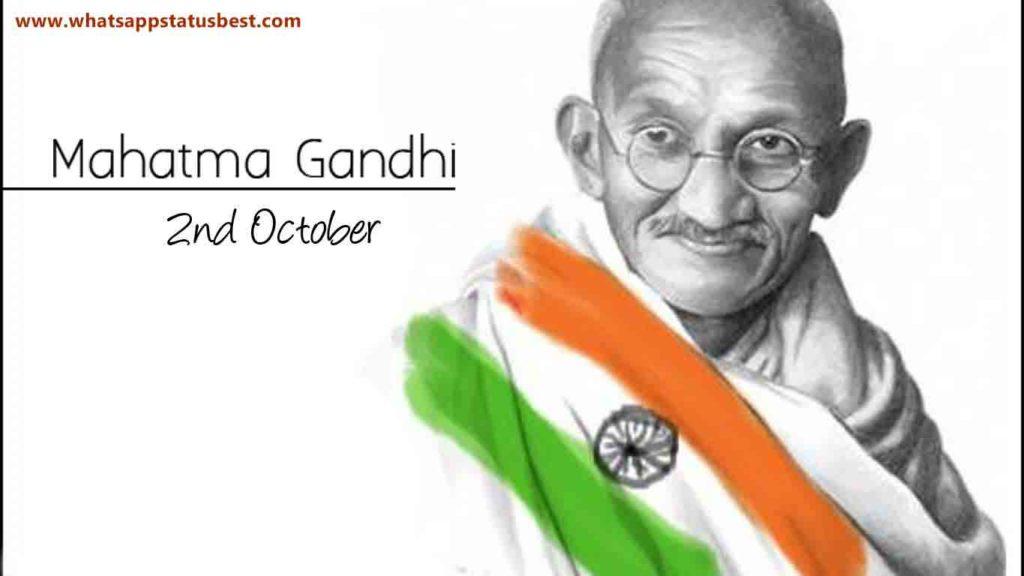 Gandhi Jayanti 2021 Image for Whatsapp