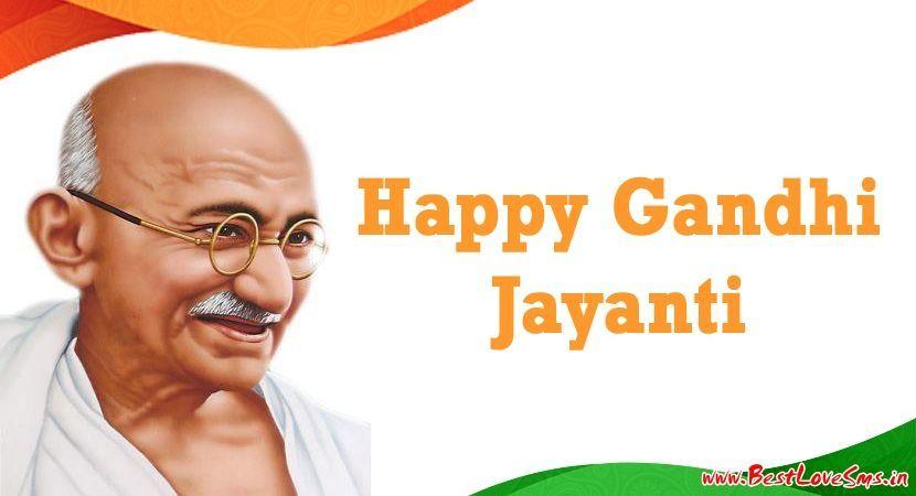 Gandhi Jayanti 2021 Images