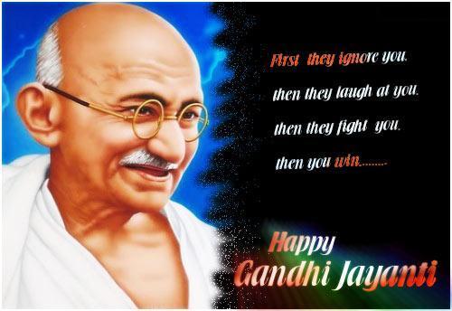 Gandhi Jayanti 2019 Whatsapp DP
