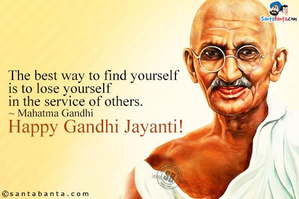 Gandhi Jayanti Image for Whatsapp