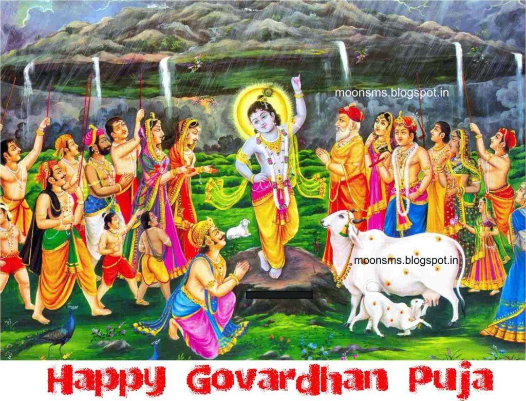 Govardhan Puja 2021 Photos