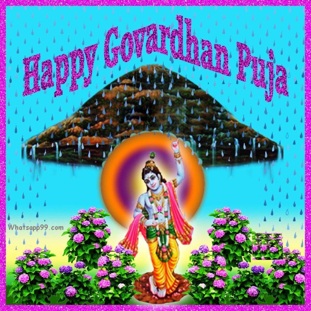 Govardhan Puja 2018 Whatsapp DP