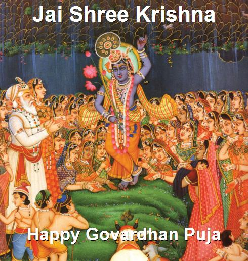 Govardhan Puja Whatsapp DP