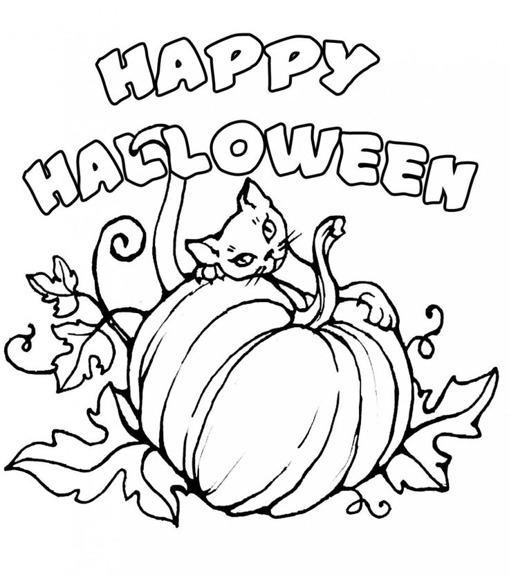 Halloween Coloring Pages 2017 Printable Halloween Coloring Pages