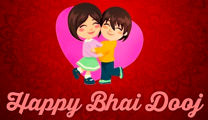Happy Bhai Dooj 2021 Quotes