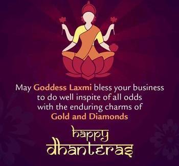Happy Dhanteras 2017 DP for Whatsapp