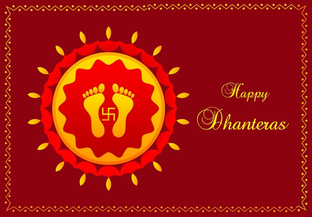 Happy Dhanteras 2018 HD Image