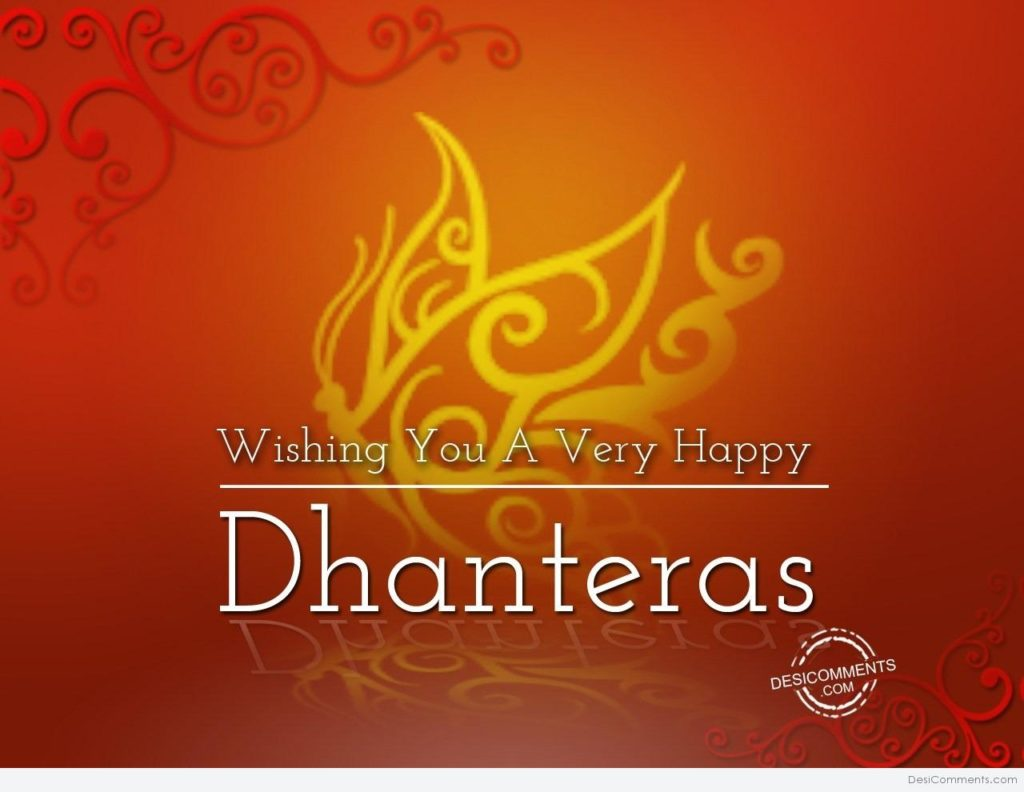 Happy Dhanteras 2018 Image for Whatsapp