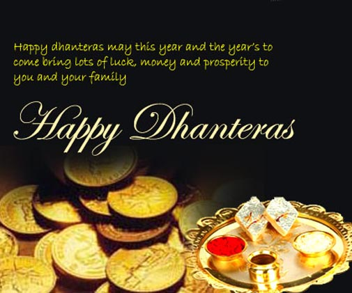Happy Dhanteras 2018 Photo