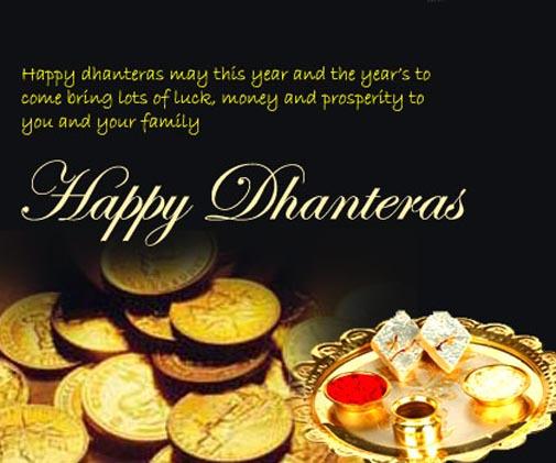 Happy Dhanteras 2021 Photo