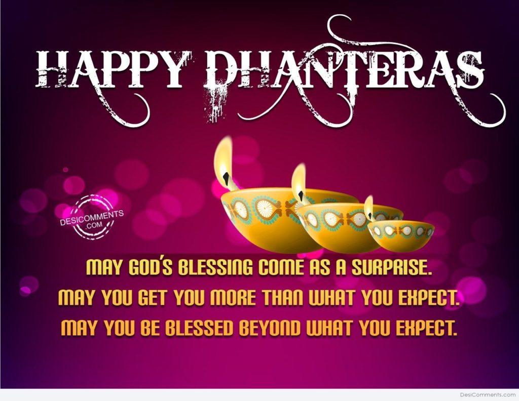 Happy Dhanteras 2018 Pics