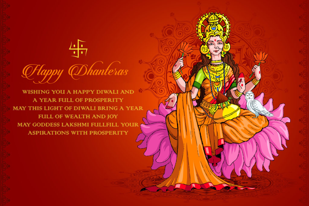 Happy Dhanteras 2018 Wallpaper